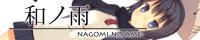 banner001